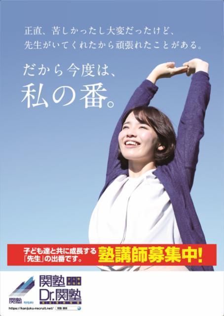 Dr.関塾 世界遺産センター前校の画像・写真